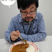 東京カレーニュース00 遠藤諭