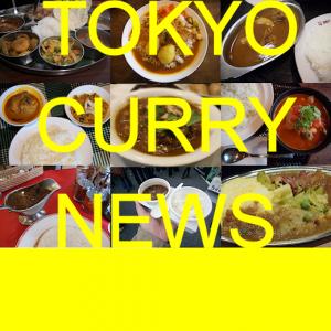 東京カレーニュース01