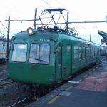 熊本電鉄の青ガエルを調査!5000形車両を引退前に乗ってみた!