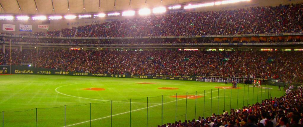 東京ドーム球場