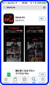 block.fm TJO