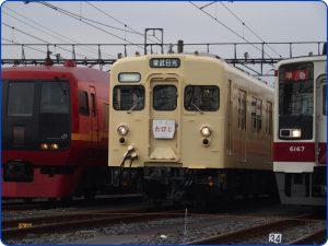 東武ファンフェスタ2016