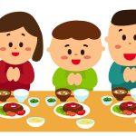 もち麦ダイエットの方法!効果的な炊き方は?食べる量や期間も調査!